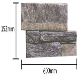 DecorStone Ledge Black Mica Schist Box4 (.35m2p/box)