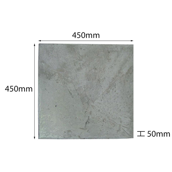 Slab Concrete Reo 450x450x50mm